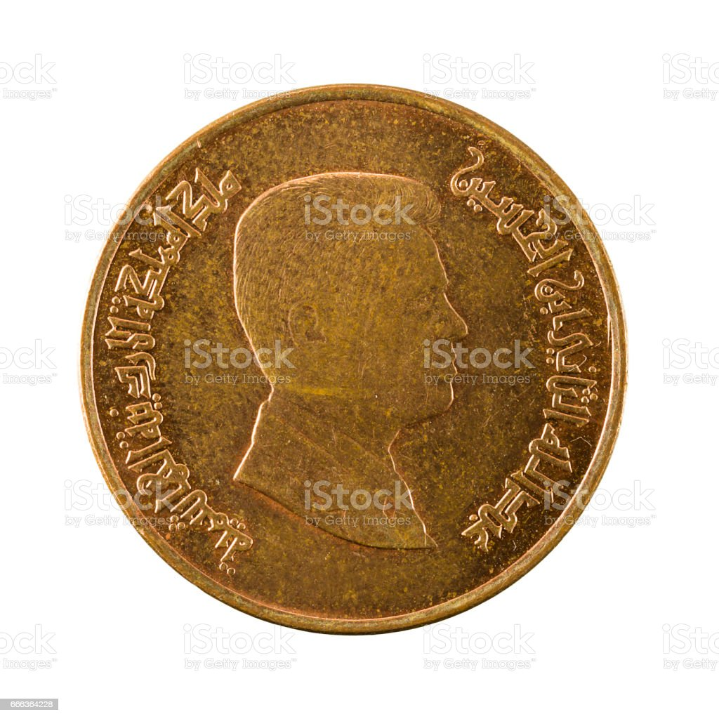 1 jordanian qirsh coin reverse isolated on white background stock photo