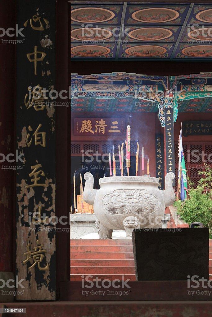 Joss stick. Buddhist Temple, Kunming, Younnan, China royalty-free stock photo