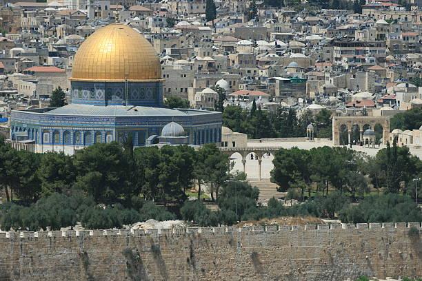 Jérusalem – Foto