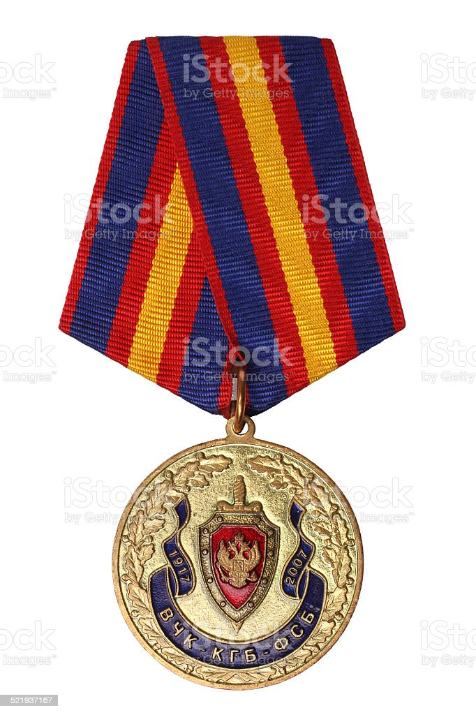 Jubilee Medal 90 Years of VCHK-KGB-FSB isolated stock photo