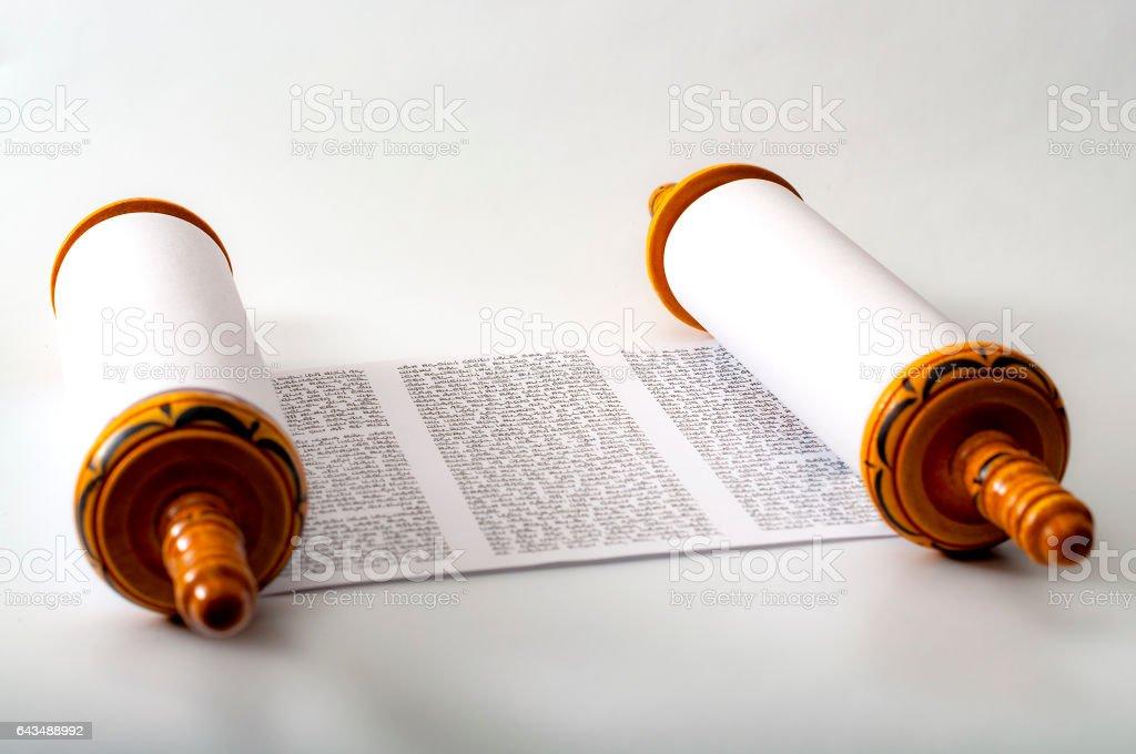 Judaísmo y el concepto de texto religioso - foto de stock