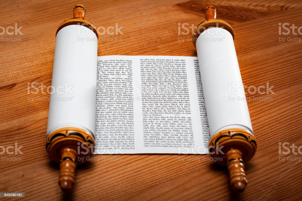 Judaism and religious text concept stock photo