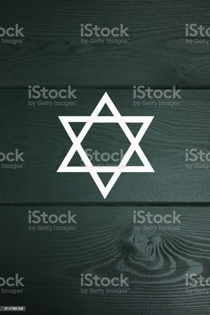 Judaism   David star on a wooden facade   Synagogue stock photo