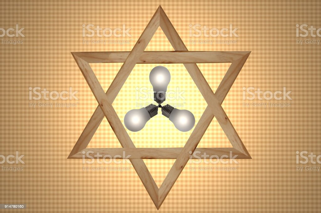 Judaism   David star with center lighting   Synagogue stock photo