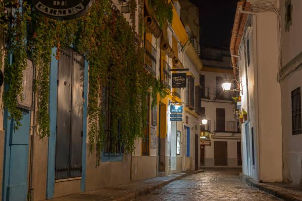 Juderia (Jüdisches Viertel) von Córdoba – Foto