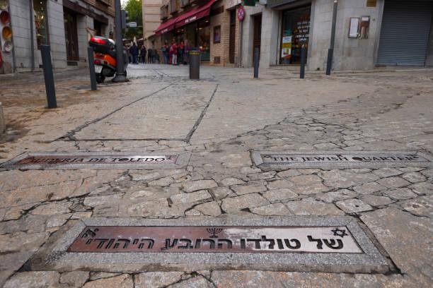 Juderia (Jüdisches Viertel) von Toledo – Foto