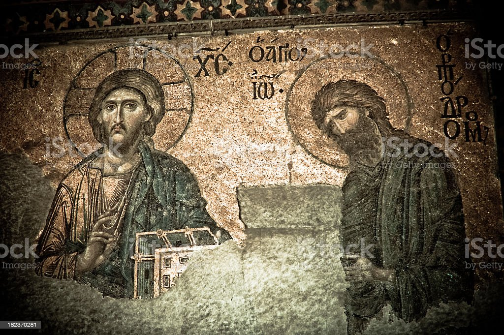 Judgement Day - Hagia Sophia, Istanbul Turkey royalty-free stock photo