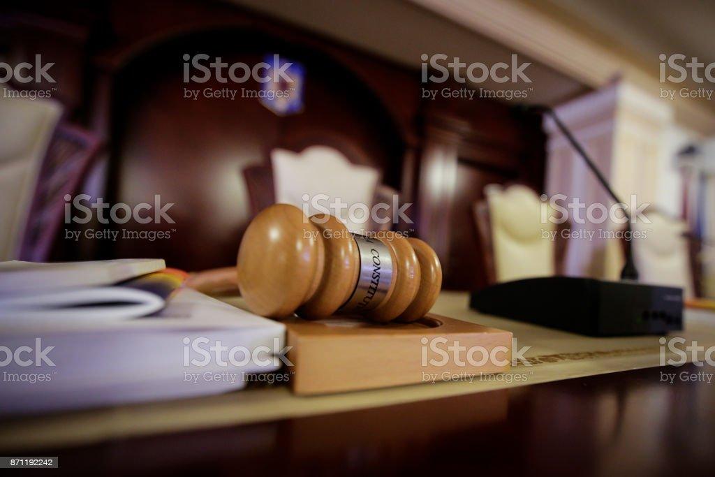 Judge's hammer stock photo
