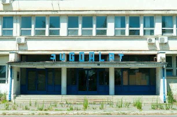Jugoalat (Yugoslavian tool) bankrupt abandoned factory, main entrance. stock photo