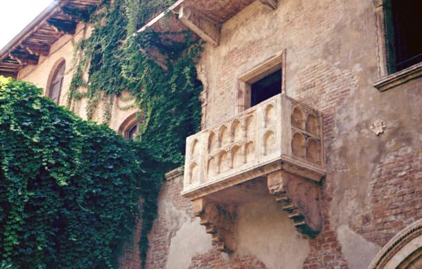 Juliet Capulet Balcony in Verona, Italy. Scanned film photo. stock photo