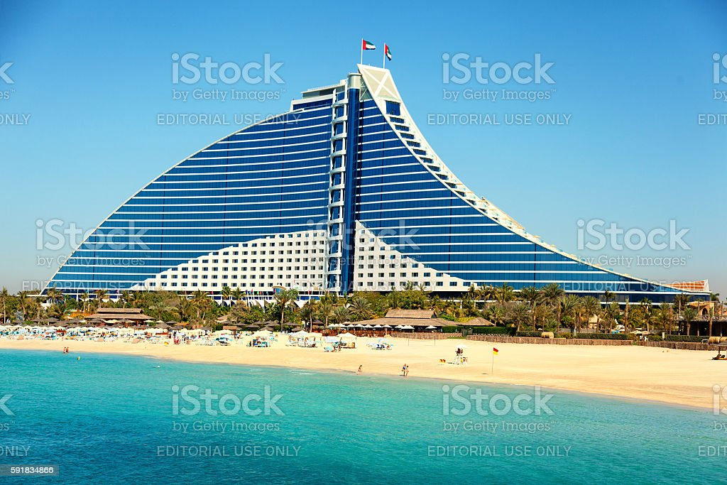 Jumeirah Beach Hotel Dubai Stockfoto Und Mehr Bilder Von Architektur