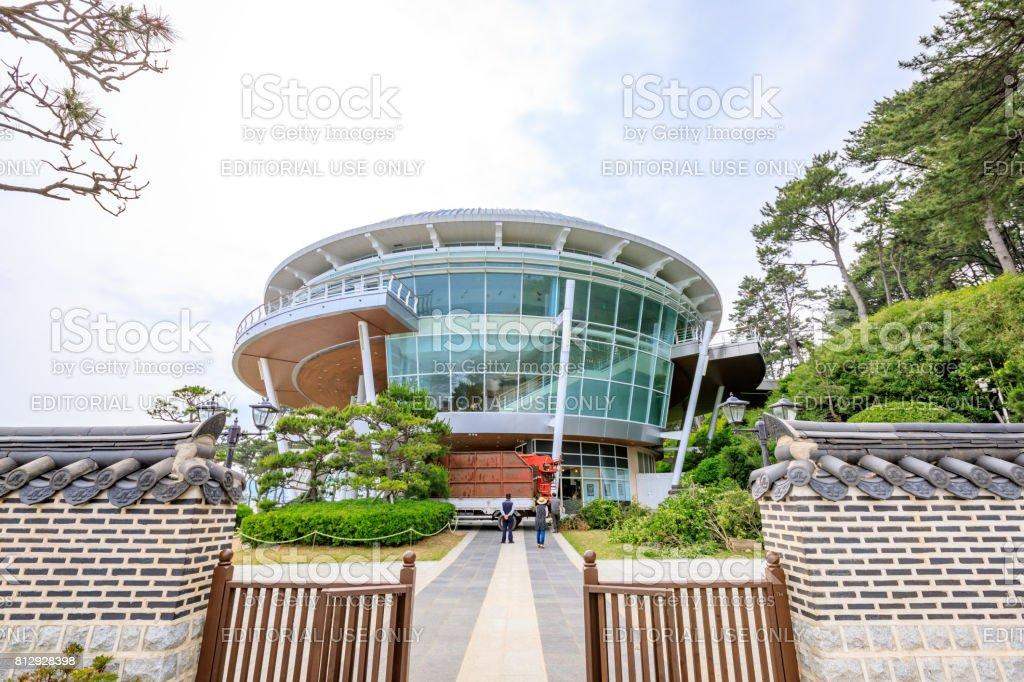 Jun 21, 2017 The Nurimaru APEC is located on Dongbaekseom(Island of Camellias) in Busan, South Korea - famous landmark stock photo