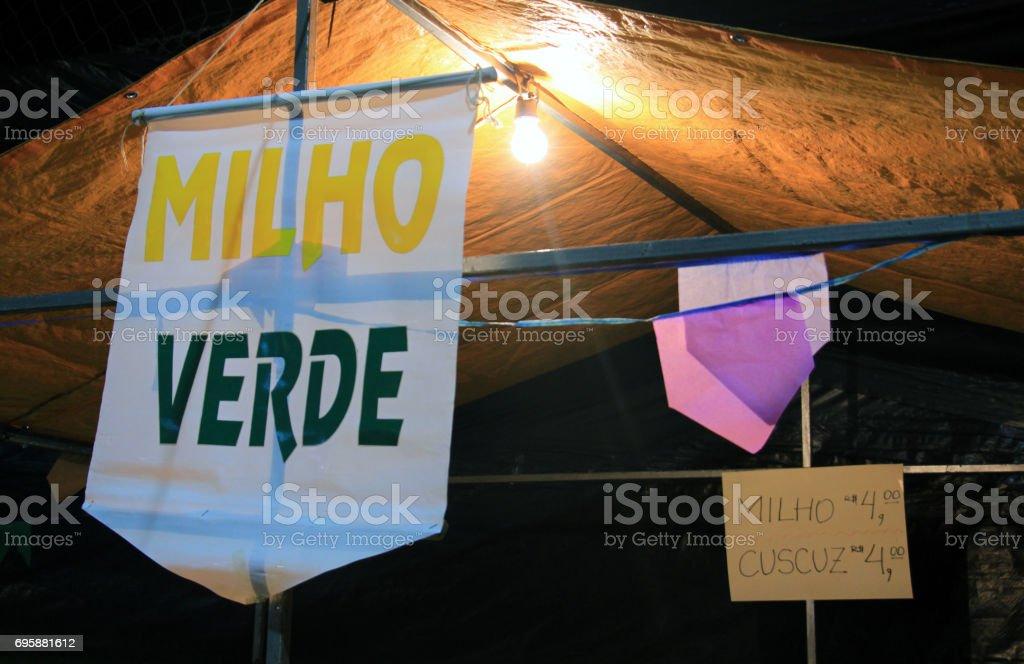 Tenda junina - foto de acervo
