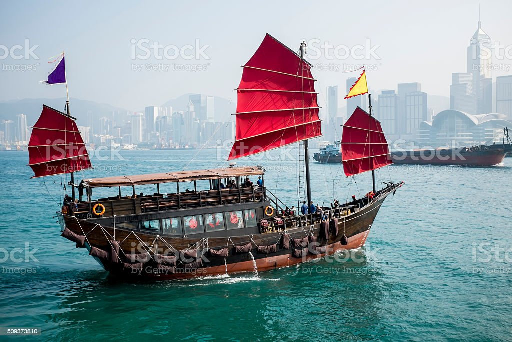 Junk boat stock photo