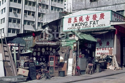 Hong Kong, China, 1974. Thrift stand in Hong Kong. Also: Buildings.