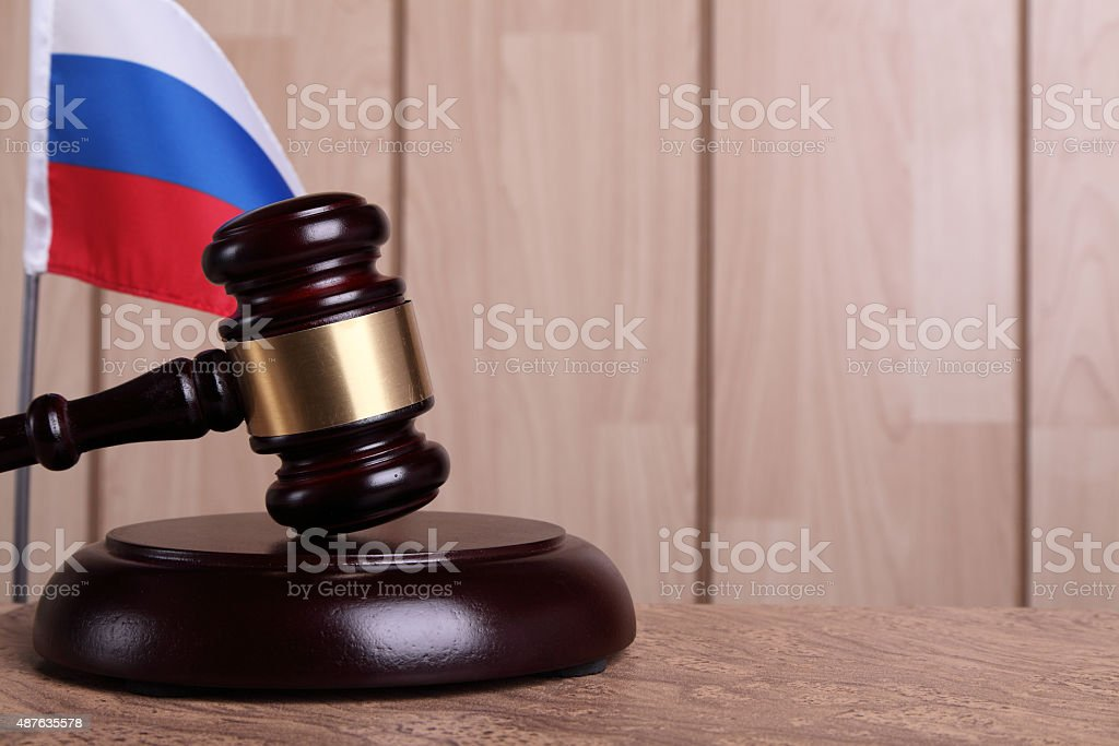 Justice in Russia royalty-free stock photo