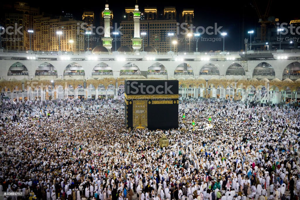 Kaaba in Makkah with crowd of Muslim people around stock photo