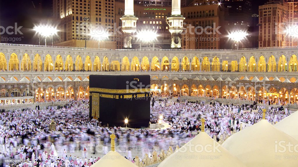 Kaaba in Mecca at Night stock photo