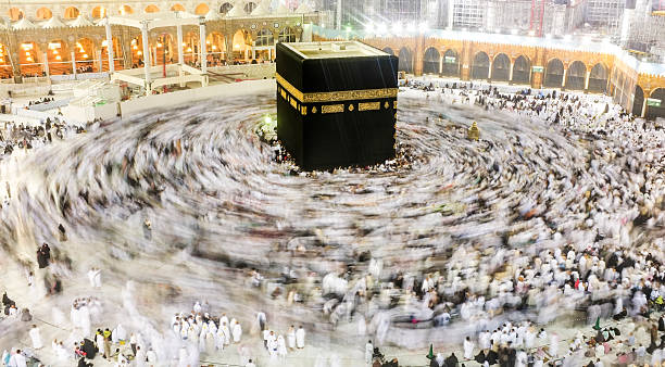 Best Kaaba Stock Photos, Pictures & Royalty-Free Images - iStock