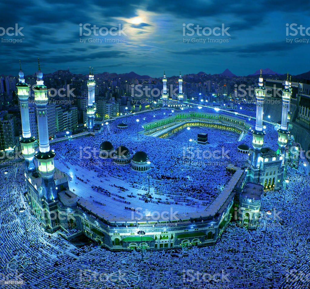 Kaaba Mecca stock photo
