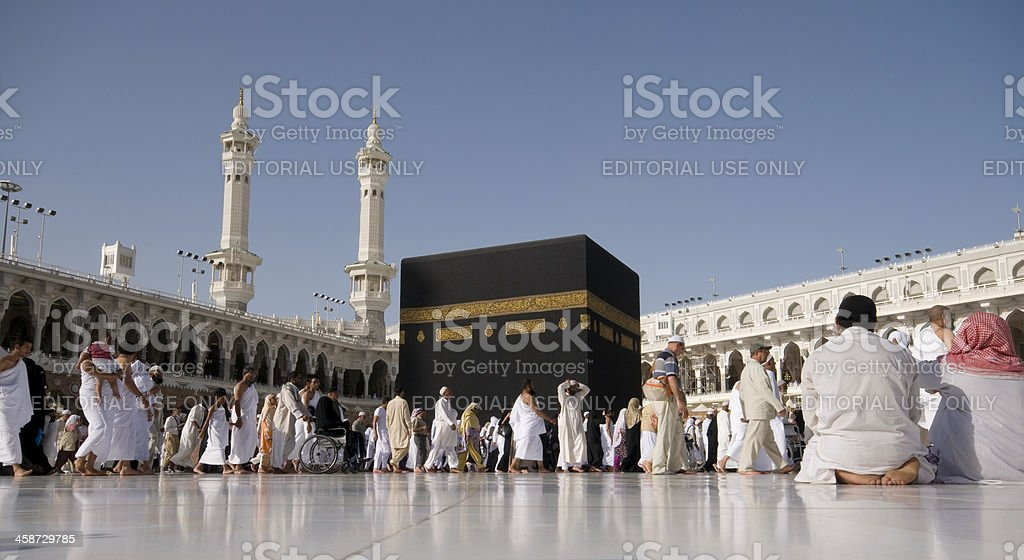 Kaabah in Makkah, Kingdom of Saudi Arabia stock photo