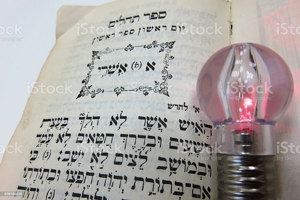 Kabbalah, Psalms stock photo