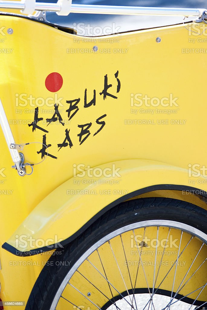 Kabuki Kab Close-up royalty-free stock photo