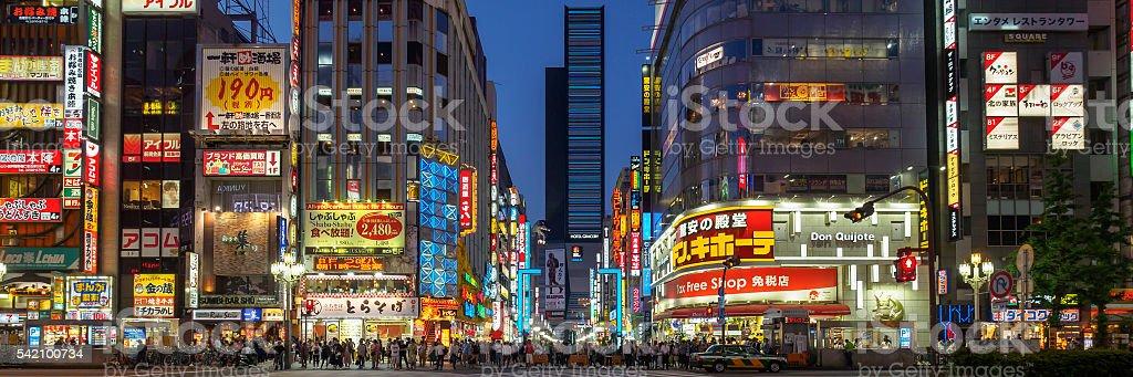 Kabukicho central gate stock photo
