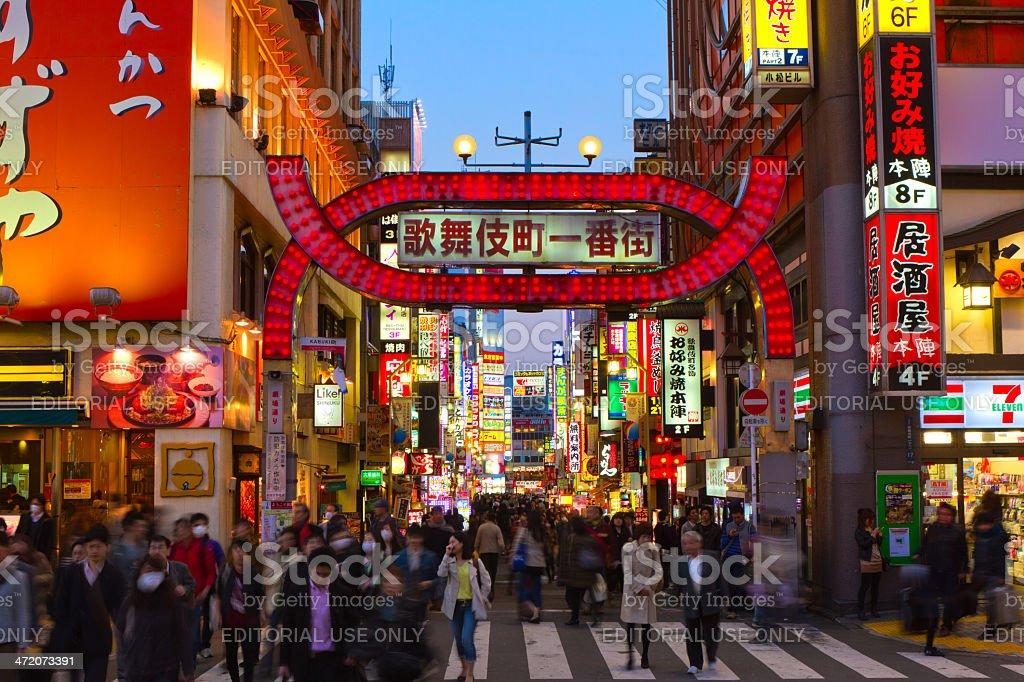 Kabukicho Gate, Shinjuku, Tokyo, Japan stock photo