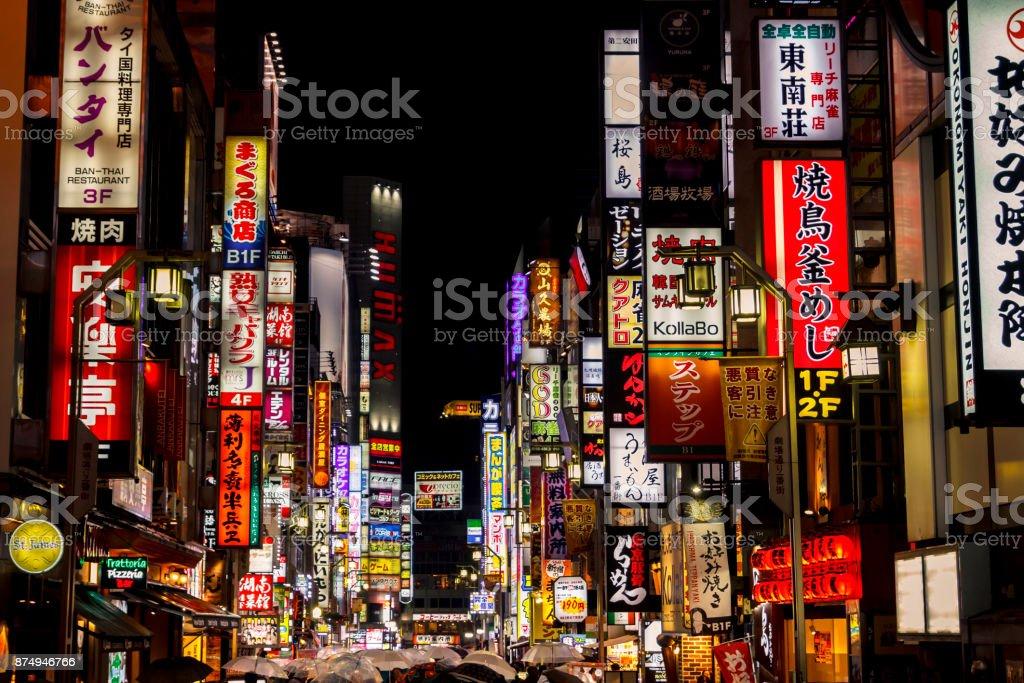 Kabukicho im Bezirk Shinjuku, Tokyo, Japan – Foto