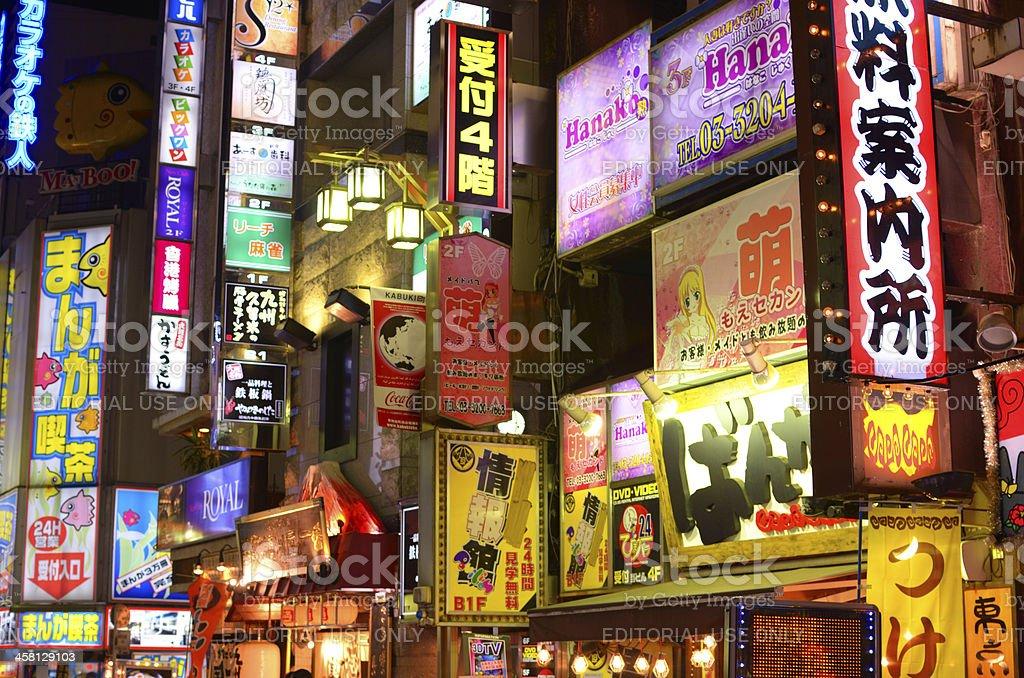 Kabuki-cho in Tokyo, Japan stock photo