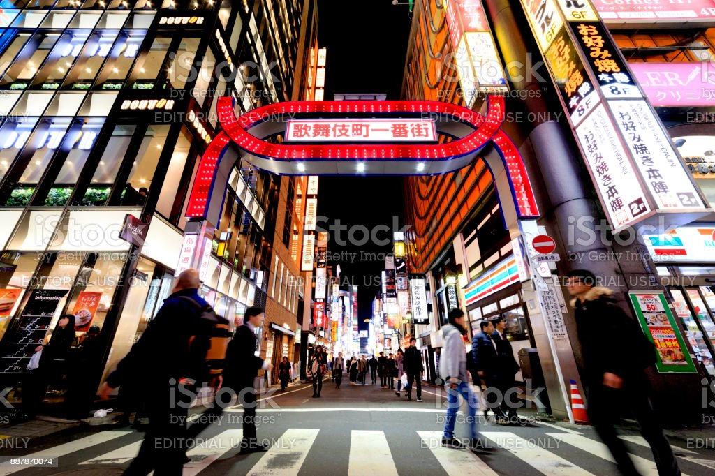 Kabuki-Cho stock photo