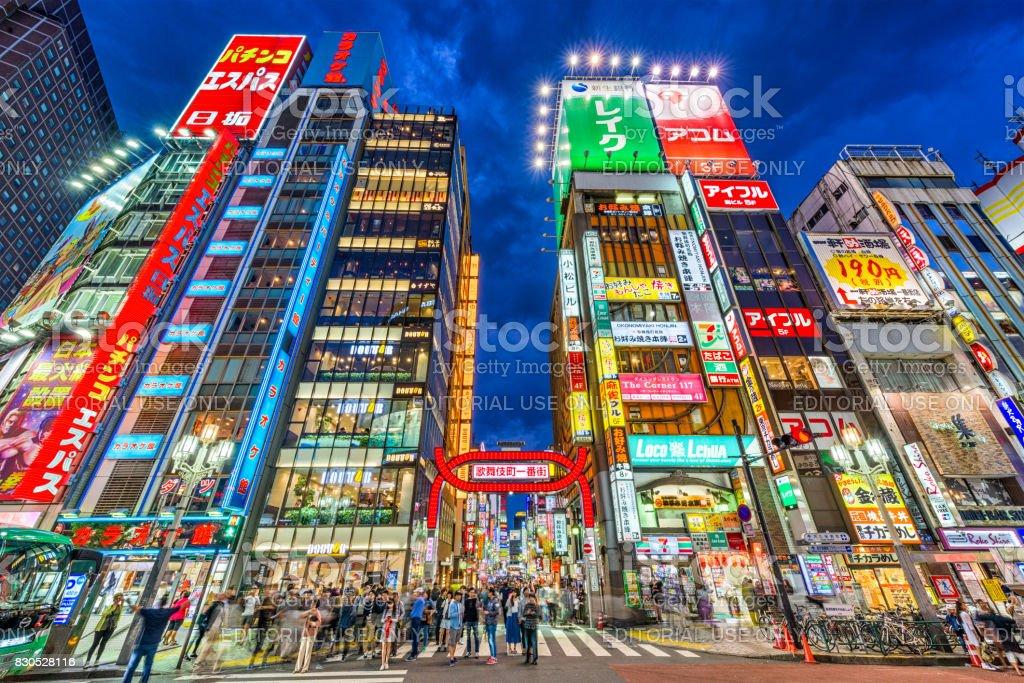 Kabukicho, Shinjuku, Japan stock photo