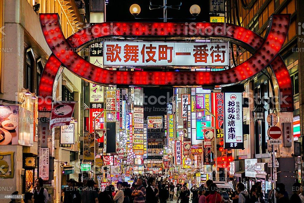 Kabukicho Shinjuku Tokyo Japan stock photo