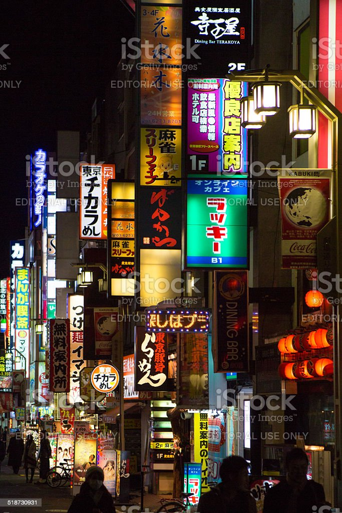 kabukicho, the entertainment and red-light district of Tokyo stock photo