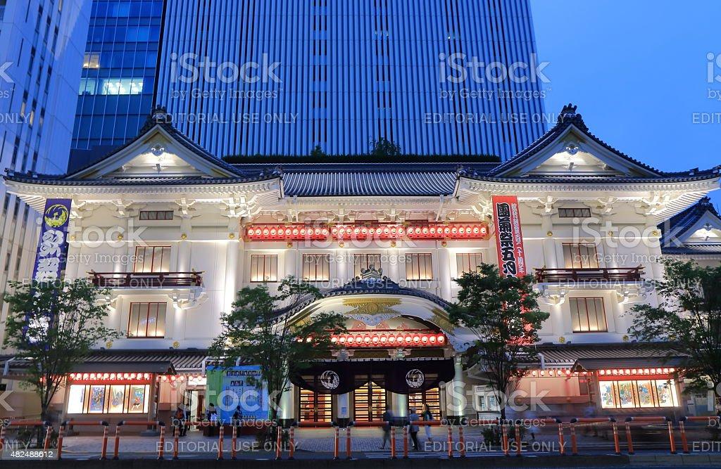 Kabukiza theater architecture Tokyo Japan stock photo
