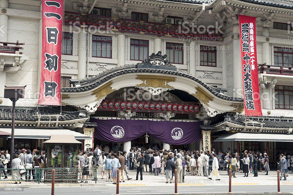 Kabuki-za Theater, Ginza stock photo