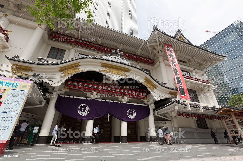 Kabuki-Za Theater in Tokyo, Japan stock photo