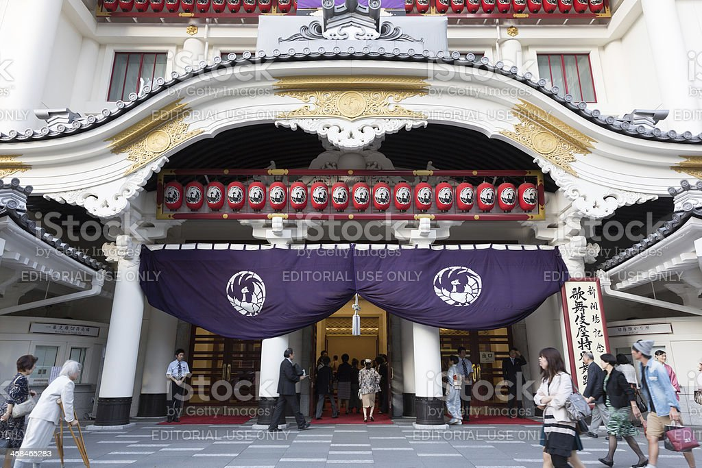 Kabuki-Za Theater in Tokyo stock photo