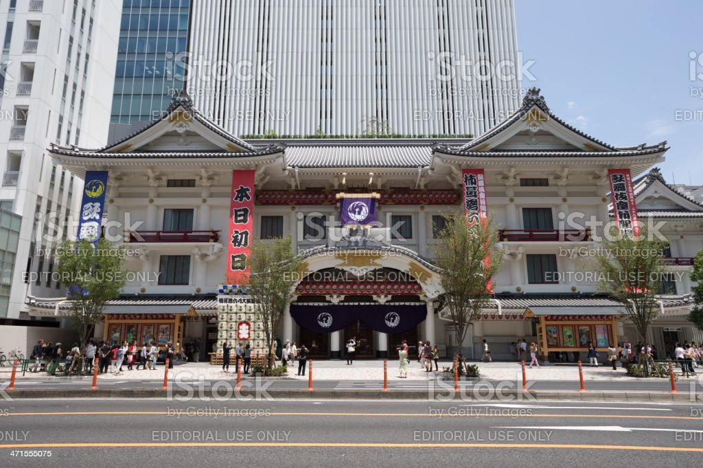 Kabuki-Za Theater in Tokio – Foto