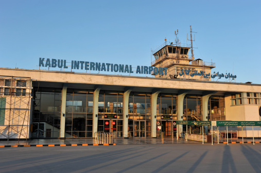 Kabul Airport Stock Photo - Download Image Now - iStock