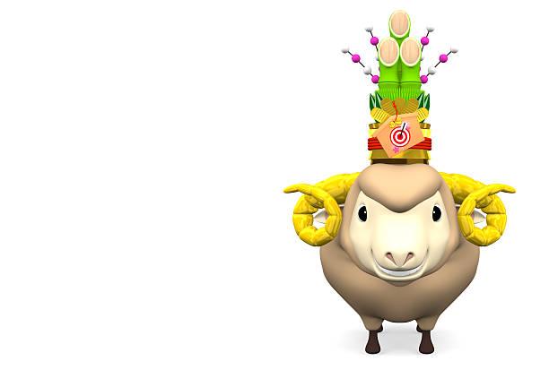 kadomatsu sur la tête sourire moutons avec espace texte - année du mouton photos et images de collection