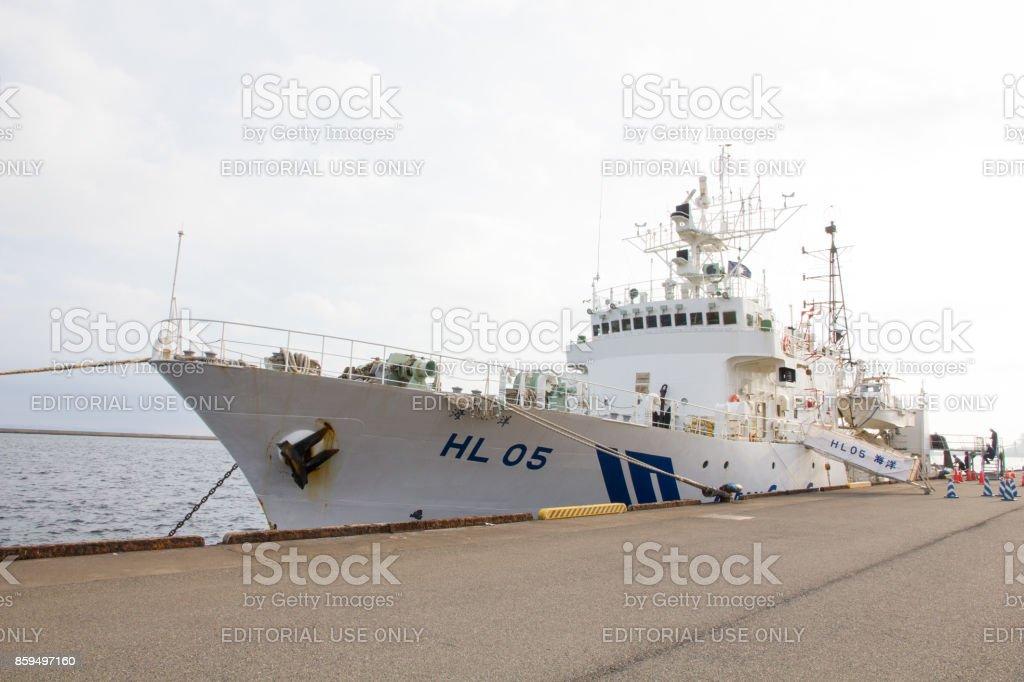 Kaiyo, Hydrographic Survey Vessel of the Japan Coast Guard