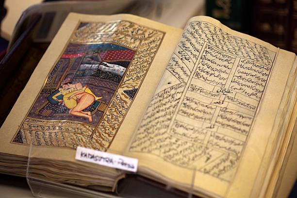 kama sutra - iranische stock-fotos und bilder