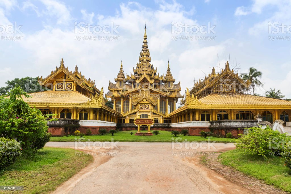 Kambawzathardi golden palace at Bago, Myanmar stock photo