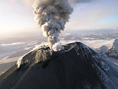 Kamchatka volcano Karymskii