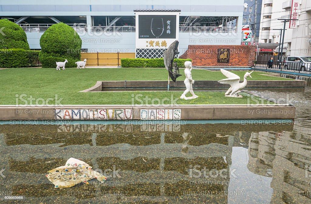 Kamotsuru Oasis Stock Photo - Download Image Now - iStock