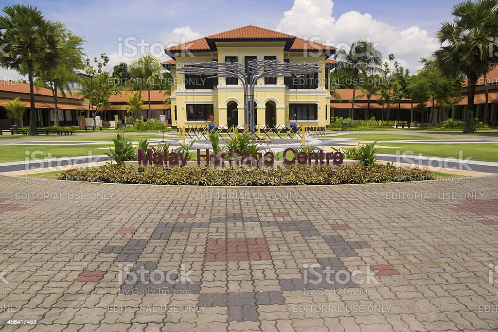 Kampong Glam - Malay Heritage Centre royalty-free stock photo