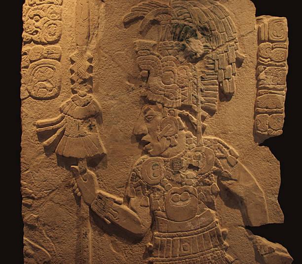 Kan Balam II bas-relief, Maya Sculpture profile stock photo