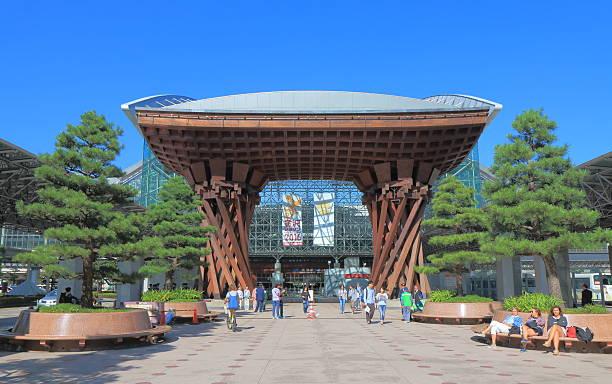 Kanazawa train station Japan stock photo